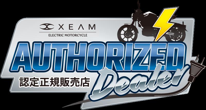 XEAM Authorized Dealer (オーソライズドディーラー)