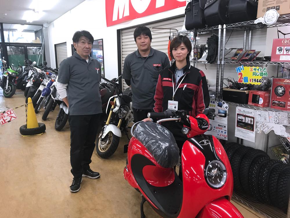 バイク王 仙台店 店舗写真4