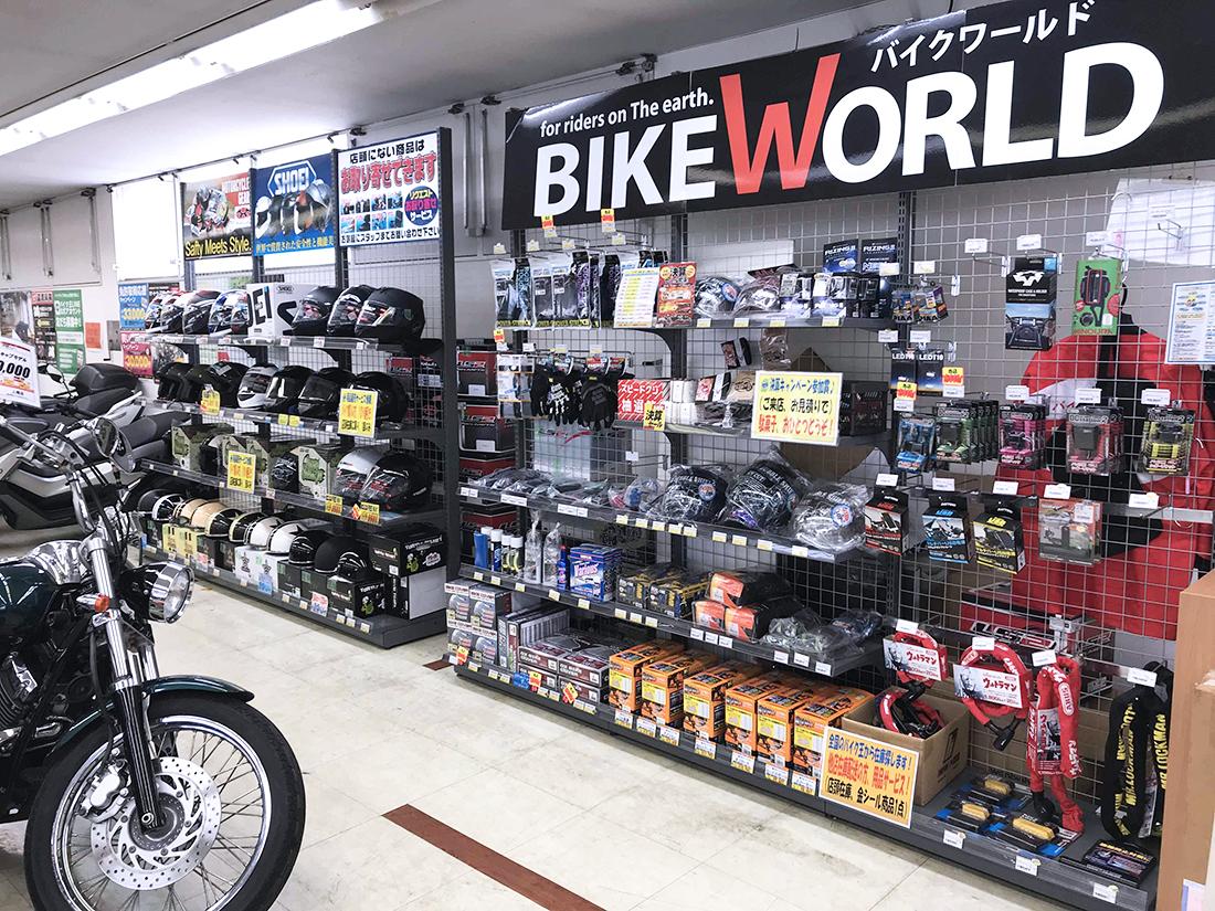 バイク王 上尾店 店舗写真3