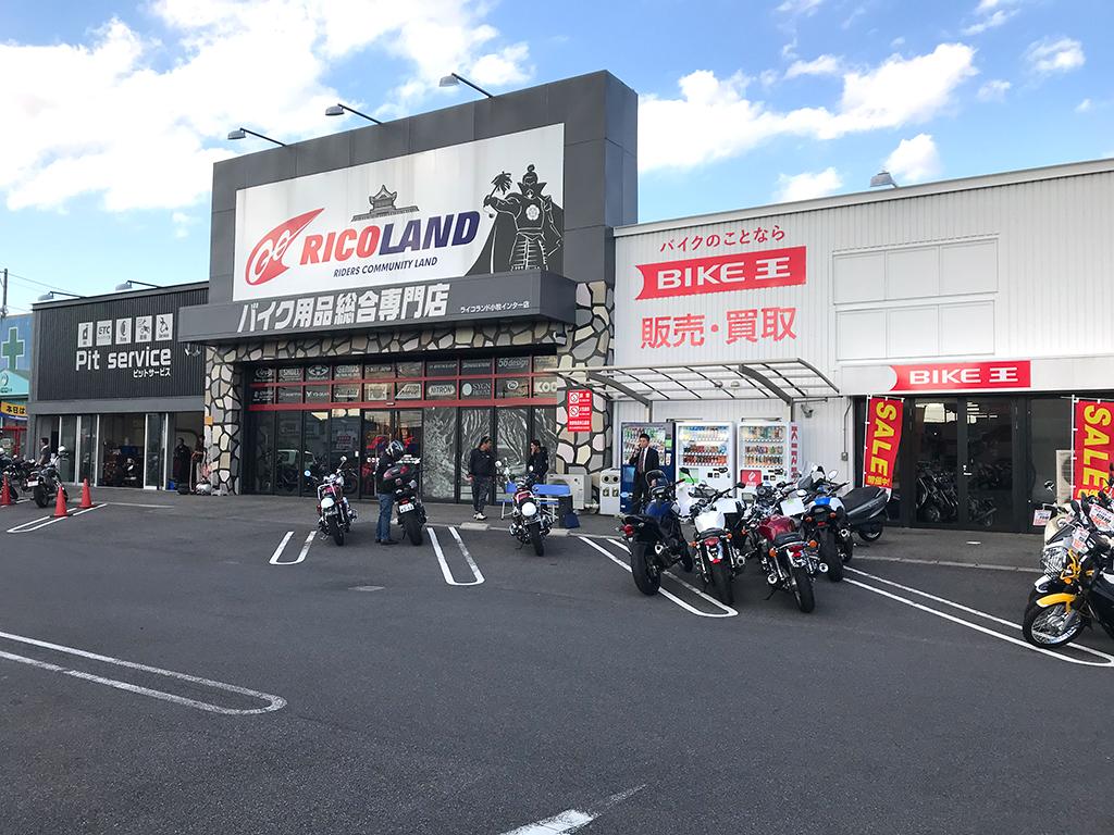 バイク王 小牧店 店舗写真