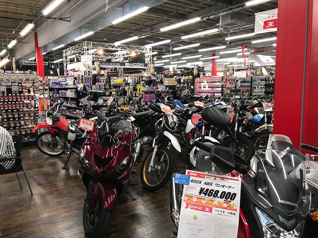 バイク王 小牧店 店舗写真2