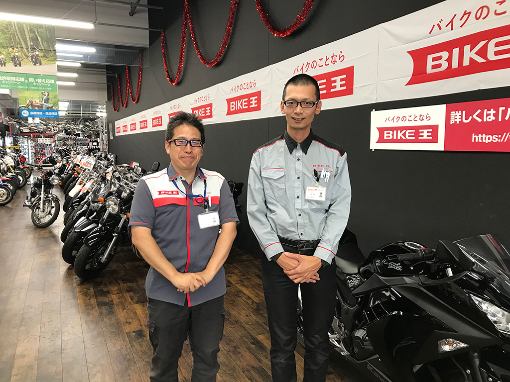 バイク王 小牧店 店舗写真4