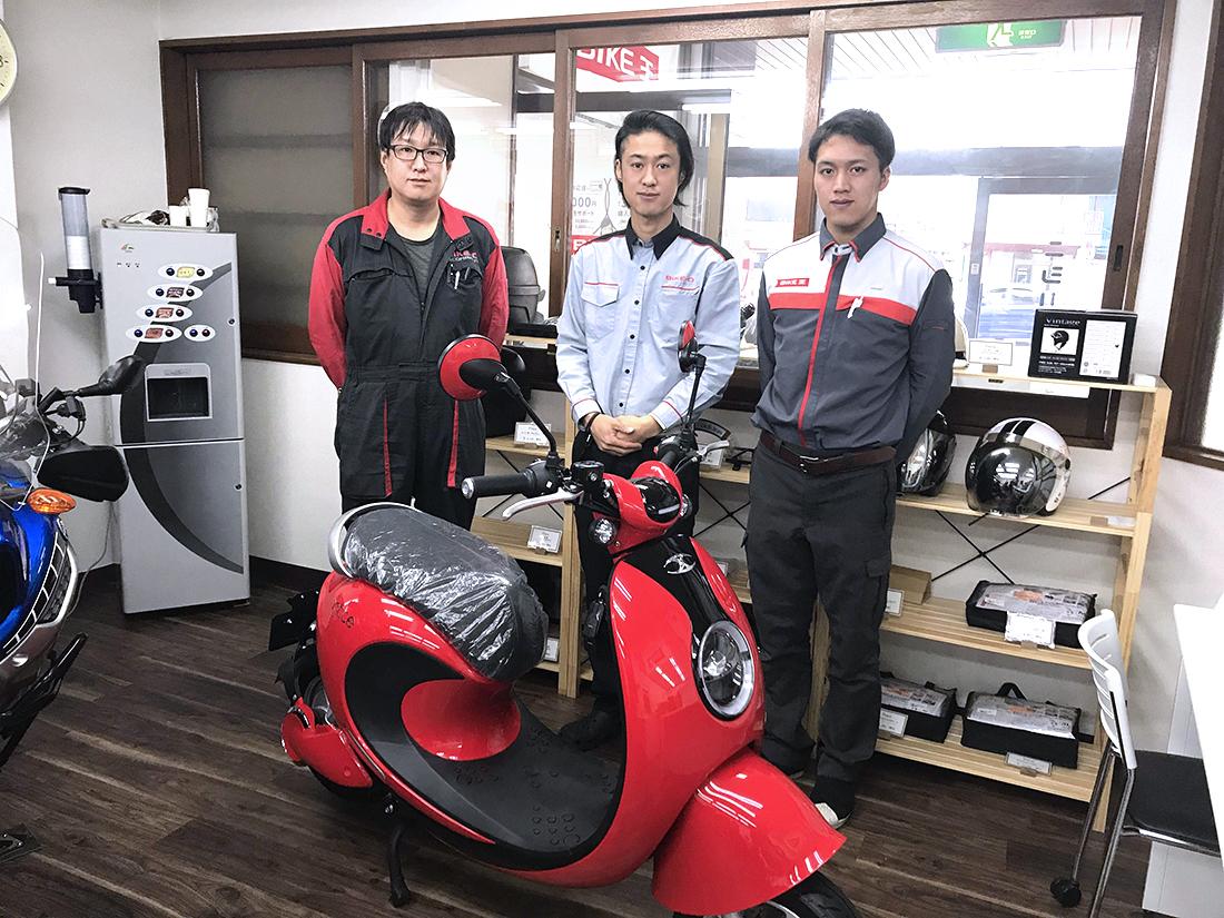 バイク王 寝屋川店 店舗写真3
