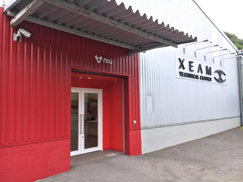 XEAM SHOP 福岡篠栗 店舗写真