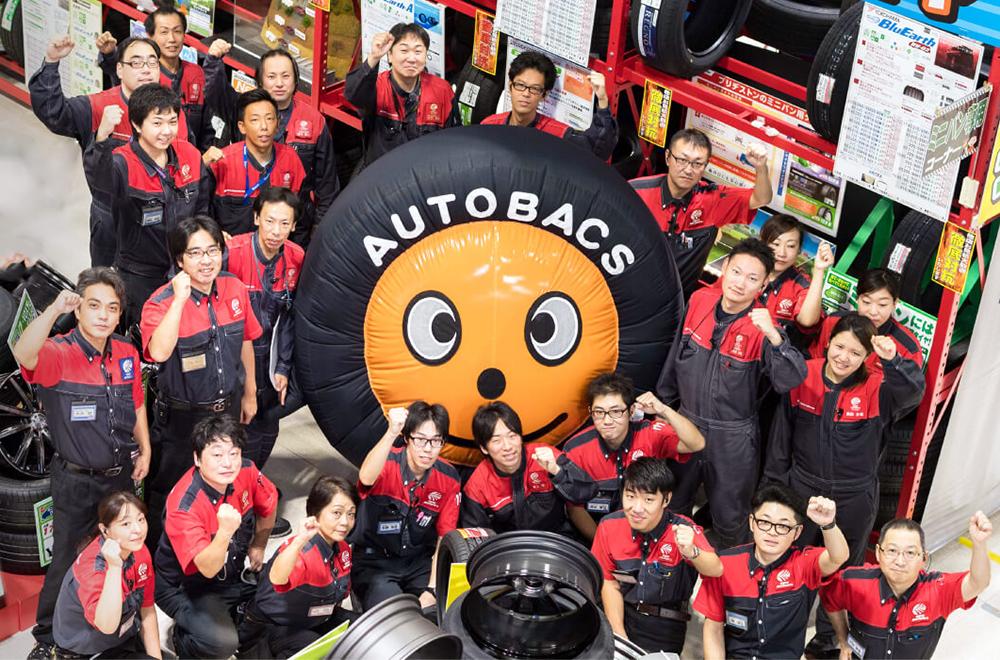 スーパーオートバックス富山南店 店舗写真3