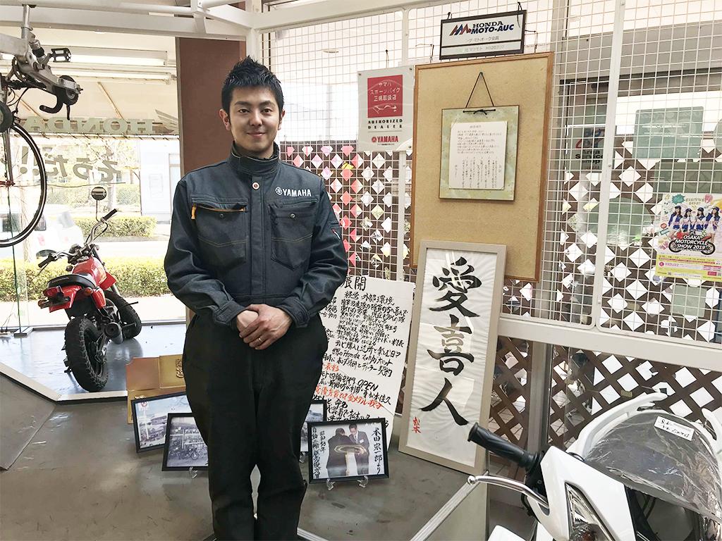 株式会社B2マツモト 店舗写真5